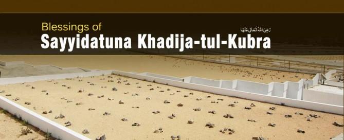 khadija wife of Prophet