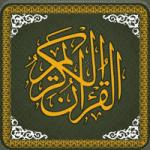 quran tajweed classes app
